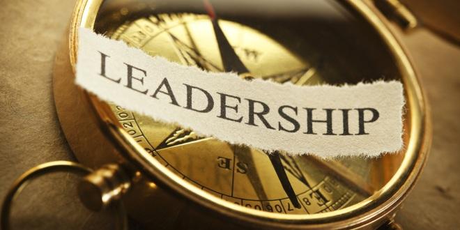 Дефиниция за добър лидер