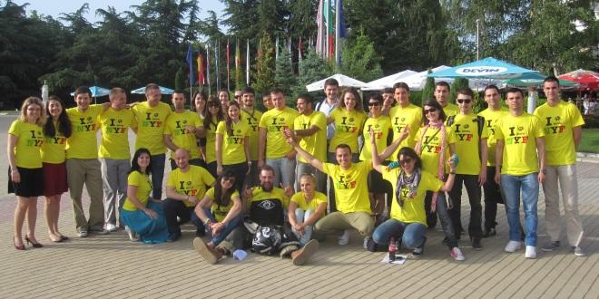 НМФ организира лятна академия за млади лидери