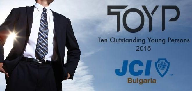 JCI търси 10-те най-изявени млади лидери на България
