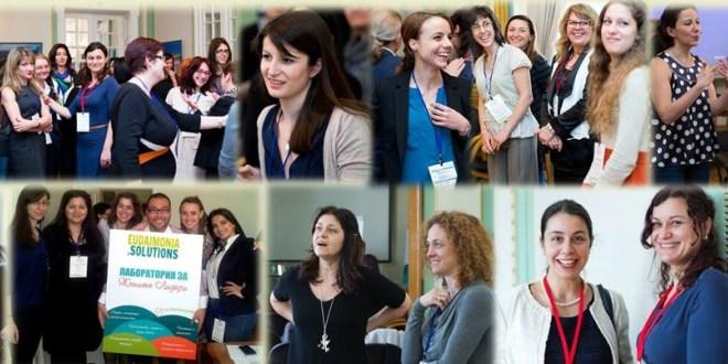 Форум събира българските жени лидери