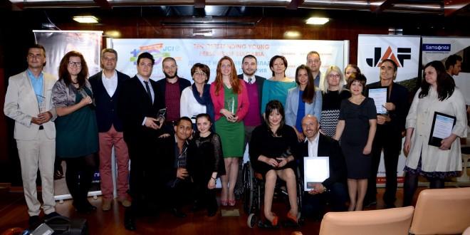 """""""Най-изявените млади личности на България"""" за 2015"""