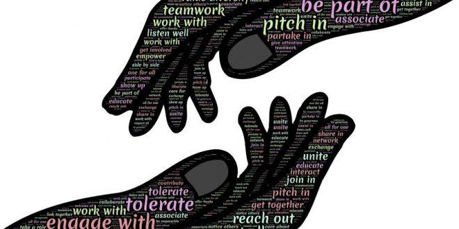 Как успелите хора изграждат и поддържат връзки помежду си