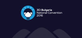 JCI Bulgaria организира най-голямата конференция за иновации в Пловдив