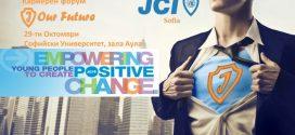 JCI София организира кариерен форум в подкрепа на студентите