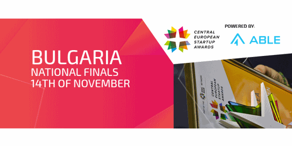 Central European Startup Awards‎ 2016 Bulgarian National Finals